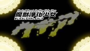preview-episode-1