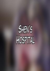 Ashe In Hospital #7