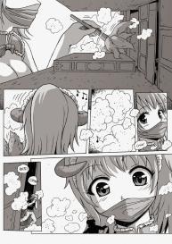 A Princess' Duty #6