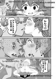 [botibotiikoka (takku)] Joji Bitch JS wa Medachitagariya-san!! [Digital] #13