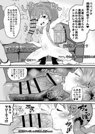 [botibotiikoka (takku)] Joji Bitch JS wa Medachitagariya-san!! [Digital] #14