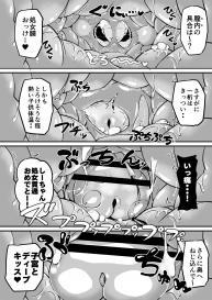 [botibotiikoka (takku)] Joji Bitch JS wa Medachitagariya-san!! [Digital] #18