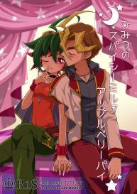 [Un gallo (Haneda Mari)] Himitsu no Spicy Milk Apple Berry Pie (Yu-Gi-Oh! ARC-V) [Digital] #1