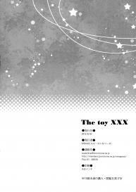 (Meikyuu Tanbou) [MIRAGE CAT (Suika Soda)] Omocha no xxx | The toy XXX (Magi: The Labyrinth of Magic) [English] #25