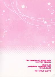 (Meikyuu Tanbou) [MIRAGE CAT (Suika Soda)] Omocha no xxx | The toy XXX (Magi: The Labyrinth of Magic) [English] #26
