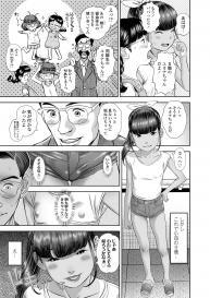 COMIC LO 2020-10 [Digital] #15