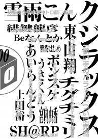 COMIC LO 2020-10 [Digital] #426