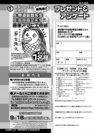 COMIC LO 2020-10 [Digital] #428
