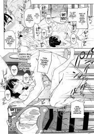 """(C97) [Meshikutteneru. (Atage)] Ore no Imouto ga Oji-san no """"Onaho"""" ni Naru to Iidashita!! [English] #13"""