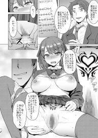 [Bakunyu Fullnerson (Kokuryuugan)] Inmon Koubi Appli – The application of lewd pattern mating [Digital] #18
