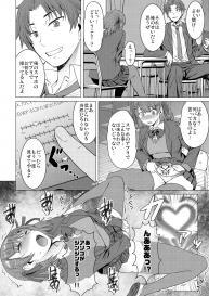 [Bakunyu Fullnerson (Kokuryuugan)] Inmon Koubi Appli – The application of lewd pattern mating [Digital] #9