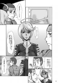 [Parupunte (Fukada Takushi)] F-79 (Space Battleship Yamato 2199) [Digital] #3