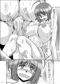 [Parupunte (Fukada Takushi)] F-79 (Space Battleship Yamato 2199) [Digital] #36