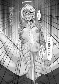 [Parupunte (Fukada Takushi)] F-79 (Space Battleship Yamato 2199) [Digital] #42