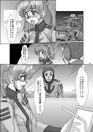 [Parupunte (Fukada Takushi)] F-79 (Space Battleship Yamato 2199) [Digital] #44