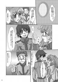 [Parupunte (Fukada Takushi)] F-79 (Space Battleship Yamato 2199) [Digital] #45