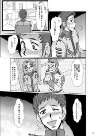 [Parupunte (Fukada Takushi)] F-79 (Space Battleship Yamato 2199) [Digital] #46