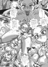 [NAMANECOTEI (chan shin han)] Bou Game no Clear-go Sekai de Hyrule no Futanari Do-S Hime to Do-M Yuusha ga Kozukuri suru dake no Hanashi (The Legend of Zelda) #15