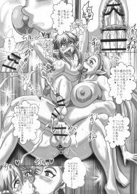 [NAMANECOTEI (chan shin han)] Bou Game no Clear-go Sekai de Hyrule no Futanari Do-S Hime to Do-M Yuusha ga Kozukuri suru dake no Hanashi (The Legend of Zelda) #20