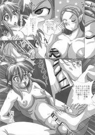 [NAMANECOTEI (chan shin han)] Bou Game no Clear-go Sekai de Hyrule no Futanari Do-S Hime to Do-M Yuusha ga Kozukuri suru dake no Hanashi (The Legend of Zelda) #6