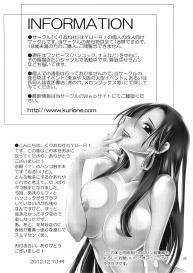 [Kurione-sha (YU-RI)] Nurutto! Hebihime-sama   Slimy Snake Princess! (One Piece) [English] [EHCOVE] #24