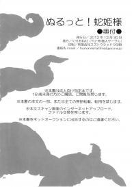 [Kurione-sha (YU-RI)] Nurutto! Hebihime-sama   Slimy Snake Princess! (One Piece) [English] [EHCOVE] #25