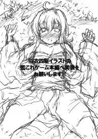 Newtype Kenkyuujo (Kotowari) Yahan no Arashi (Kantai Collection -KanColle-) [Digital] #3