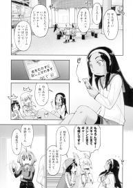 [Akishima Shun] Hatsumono JC Enko Hakusho [Digital] #101