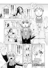 [Akishima Shun] Hatsumono JC Enko Hakusho [Digital] #103