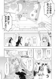 [Akishima Shun] Hatsumono JC Enko Hakusho [Digital] #104