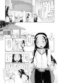 [Akishima Shun] Hatsumono JC Enko Hakusho [Digital] #105