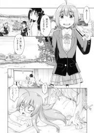 [Akishima Shun] Hatsumono JC Enko Hakusho [Digital] #113