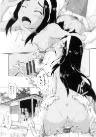 [Akishima Shun] Hatsumono JC Enko Hakusho [Digital] #121