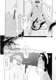 [Akishima Shun] Hatsumono JC Enko Hakusho [Digital] #123