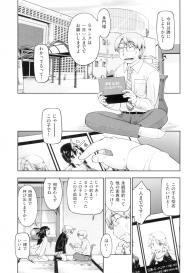 [Akishima Shun] Hatsumono JC Enko Hakusho [Digital] #125