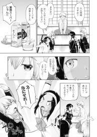 [Akishima Shun] Hatsumono JC Enko Hakusho [Digital] #127