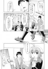[Akishima Shun] Hatsumono JC Enko Hakusho [Digital] #13