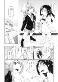 [Akishima Shun] Hatsumono JC Enko Hakusho [Digital] #150