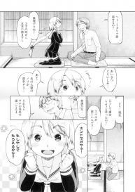 [Akishima Shun] Hatsumono JC Enko Hakusho [Digital] #152