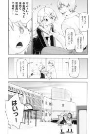 [Akishima Shun] Hatsumono JC Enko Hakusho [Digital] #153