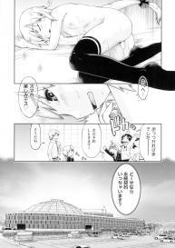 [Akishima Shun] Hatsumono JC Enko Hakusho [Digital] #165