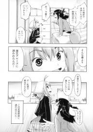 [Akishima Shun] Hatsumono JC Enko Hakusho [Digital] #171