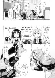 [Akishima Shun] Hatsumono JC Enko Hakusho [Digital] #172
