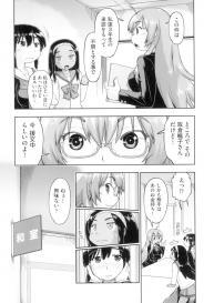 [Akishima Shun] Hatsumono JC Enko Hakusho [Digital] #174