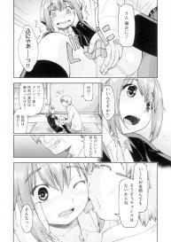 [Akishima Shun] Hatsumono JC Enko Hakusho [Digital] #178