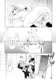 [Akishima Shun] Hatsumono JC Enko Hakusho [Digital] #189