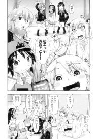 [Akishima Shun] Hatsumono JC Enko Hakusho [Digital] #190