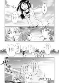 [Akishima Shun] Hatsumono JC Enko Hakusho [Digital] #196