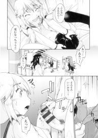 [Akishima Shun] Hatsumono JC Enko Hakusho [Digital] #20