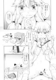 [Akishima Shun] Hatsumono JC Enko Hakusho [Digital] #26